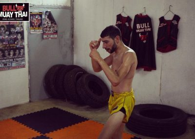 Bull Muay Thai Concentration